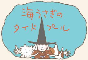 f0131628_022417.jpg