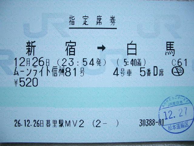 b0283432_20514582.jpg