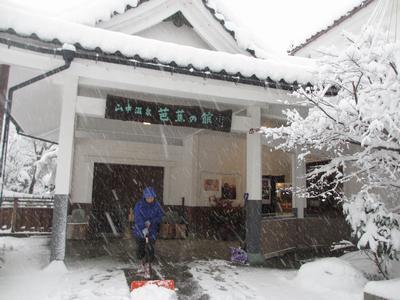 雪の山中ー①_f0289632_15565740.jpg