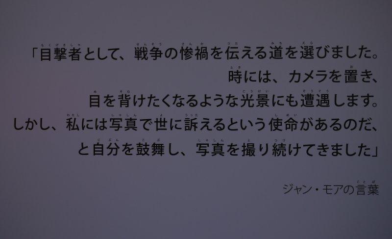 b0190540_8465570.jpg