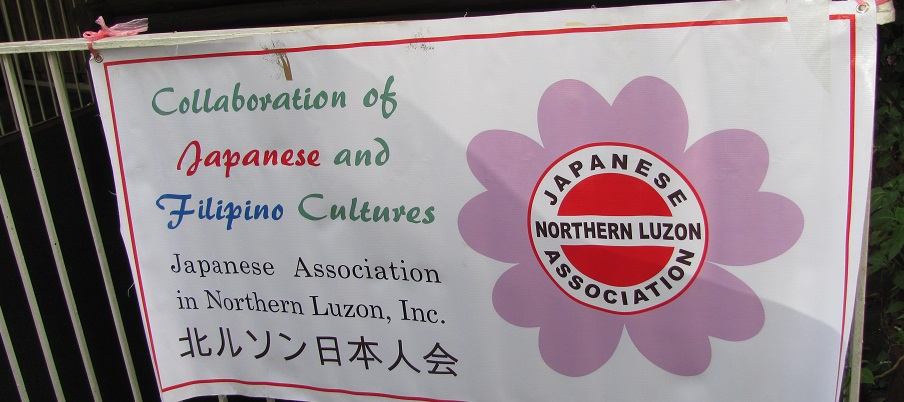 バギオで新年会2015 - 北ルソン日本人会 - Japanese Association in Northern Luzon, Inc._a0109542_0535020.jpg