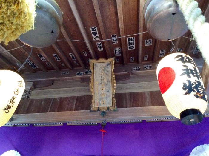 湯布院の宇奈岐日女神社_f0183846_230725.jpg