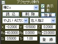 a0329450_20543454.jpg