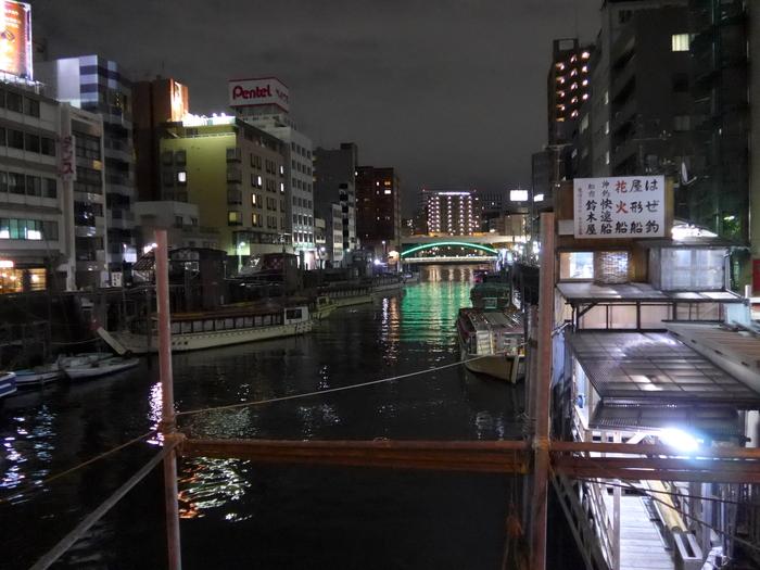浅草橋「FUJIMARU フジマル」へ行く。_f0232060_16194111.jpg