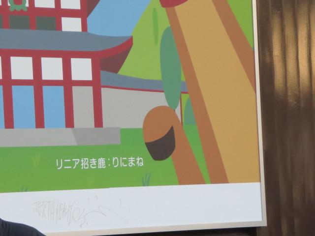 奈良へ_c0001670_19353919.jpg
