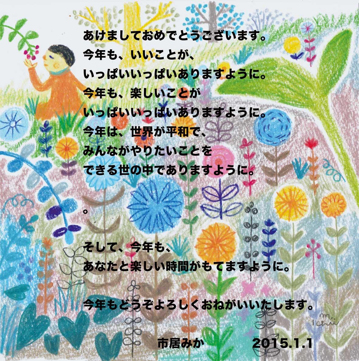 b0120471_0524158.jpg