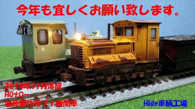 f0206483_2101242.jpg