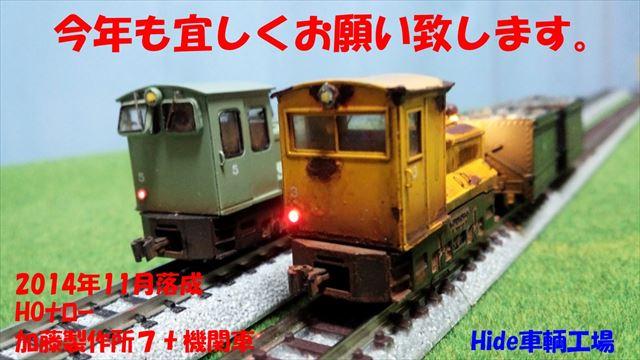 f0206483_2103570.jpg