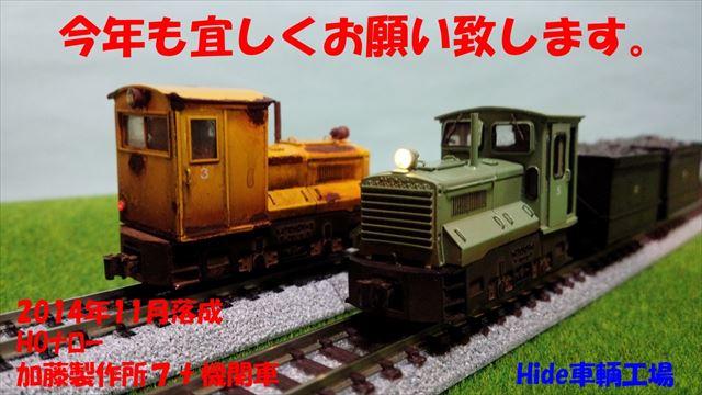 f0206483_2104554.jpg