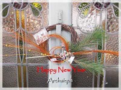Happy New Year!!_c0220186_13273647.jpg