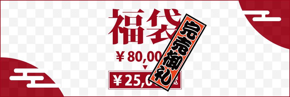 CdG HOMME & JUNYA WATANABE MAN - Pick Up Sale Items!!_c0079892_19205383.jpg