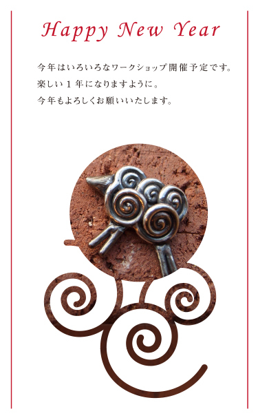 A Happy New Year_f0143397_18062271.jpg