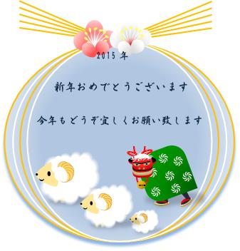 新年おめでとうございます_c0051105_129459.png