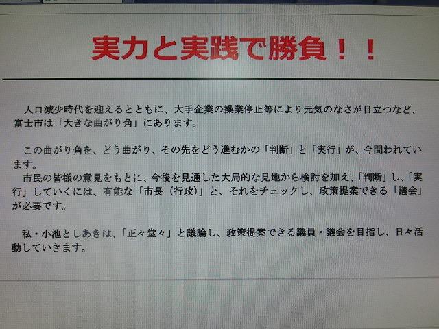 f0141310_7373970.jpg