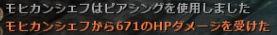 b0236120_2229886.jpg