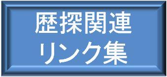 f0300125_1035553.jpg