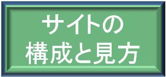 f0300125_1052851.jpg