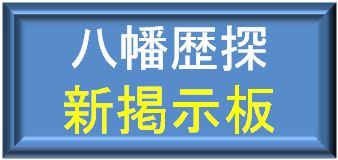 f0300125_9584272.jpg