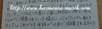 ピアノ指導☆新しい年の初めに・・_d0165645_15262095.jpg