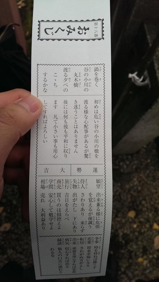 f0019846_053219.jpg