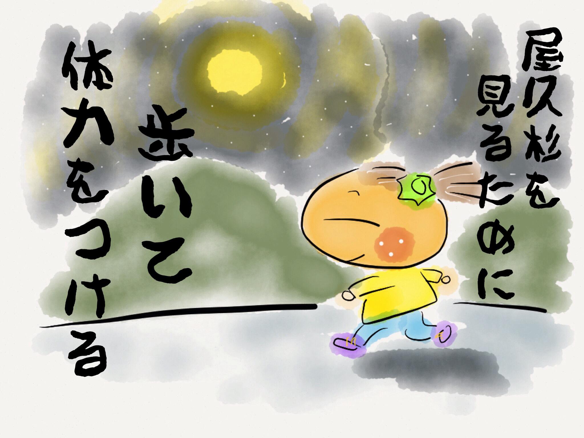 f0183846_16542165.jpg