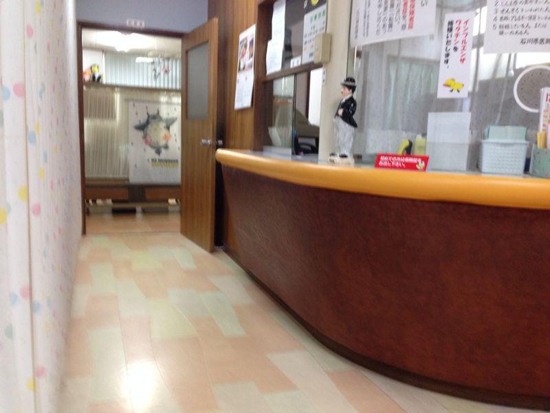 仕事始めの朝から高熱も!インフルエンザでなくて良かった\(^o^)/_c0110051_9423785.jpg