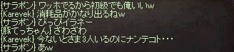 a0314557_0415232.jpg