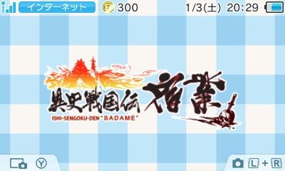 c0090360_16563540.jpg