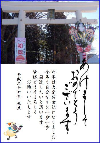 f0140266_15261916.jpg