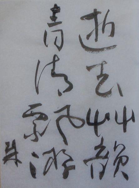 朝歌1月5日_c0169176_08373798.jpg