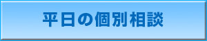 b0140283_10583555.jpg
