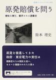 b0072887_2011160.jpg