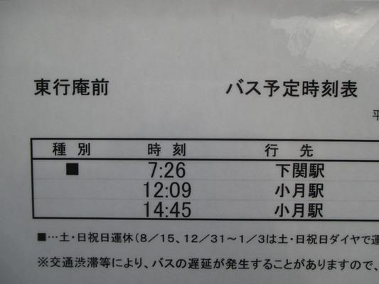 d0055395_1913017.jpg