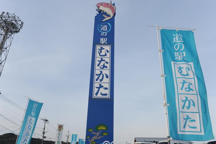 Go! West 2日目_a0049296_19522111.jpg