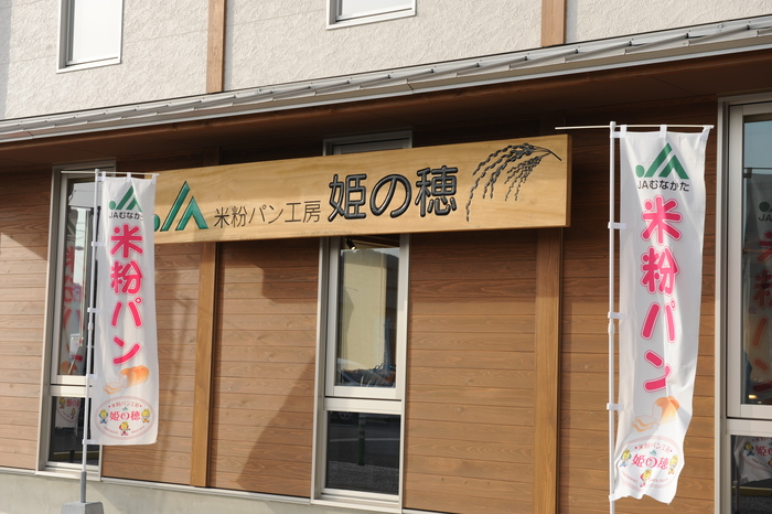 Go! West 2日目_a0049296_19583546.jpg