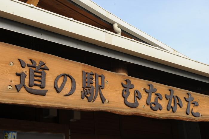 Go! West 2日目_a0049296_19591964.jpg
