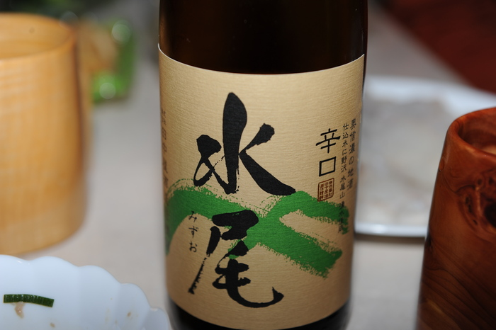 Go! West 2日目_a0049296_20253921.jpg