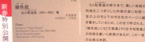 b0044404_21515638.jpg