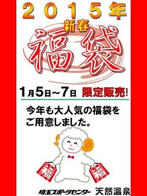 謹賀新年_e0187507_19522272.jpg