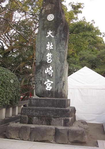 福岡・筥崎宮(はこざきぐう)_b0228113_11380180.jpg