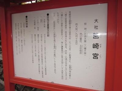 福岡・筥崎宮(はこざきぐう)_b0228113_11433142.jpg