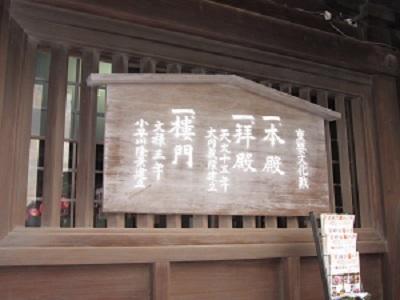 福岡・筥崎宮(はこざきぐう)_b0228113_11460831.jpg