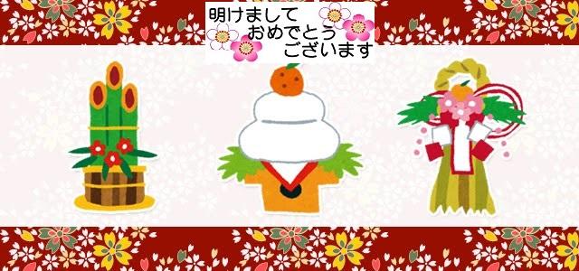 f0191715_17112663.jpg