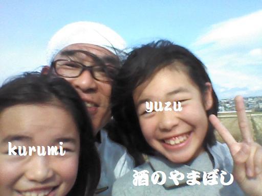 a0056521_1893464.jpg
