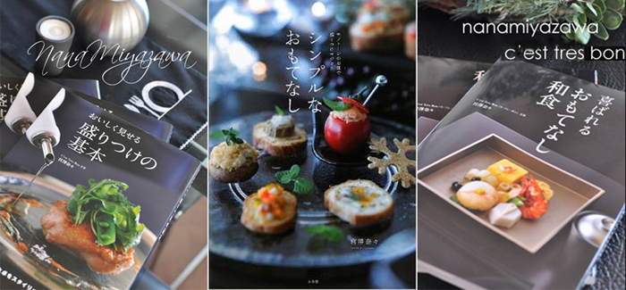 宮澤奈々さんの新刊『アミューズでおもてなし』に注目!_f0357923_16193676.jpg