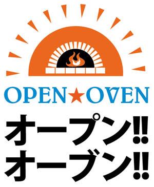 1/10(土)ALUMONDE あるもんで オープンデイです!_c0337524_16372715.jpg