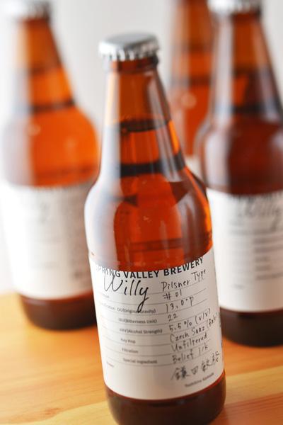 限定品 プロトタイプビール「Willy」_b0175635_15415862.jpg