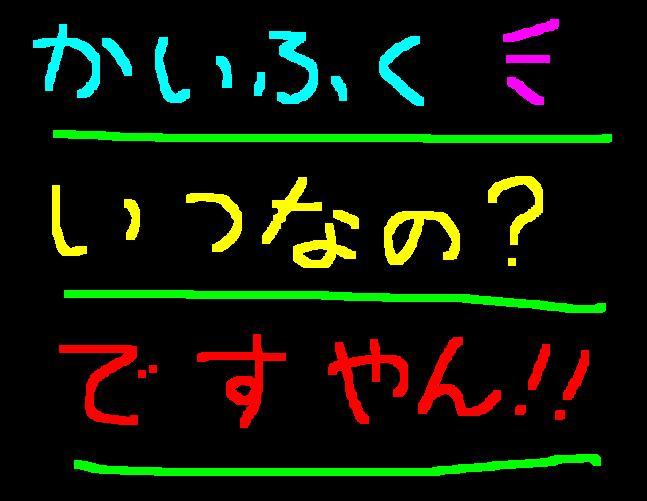 f0056935_2014129.jpg