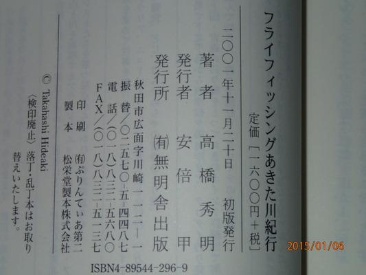 a0203841_2312529.jpg