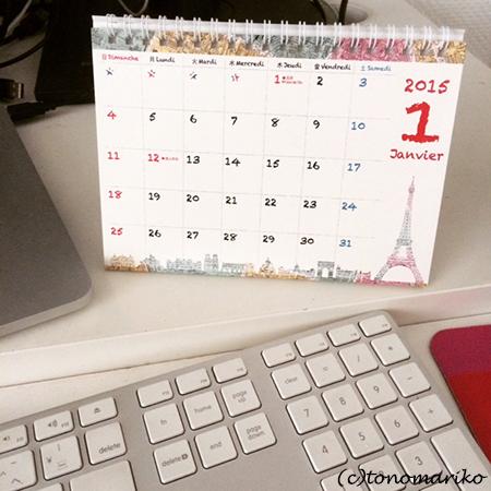 カレンダー通販に関するお問い合わせについて_c0024345_21474537.jpg